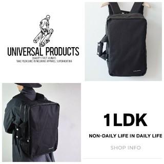 ワンエルディーケーセレクト(1LDK SELECT)の超美品/超軽量/1LDK UNIVERSAL PRODUCTS 2WAYリュック(バッグパック/リュック)