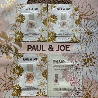 ポールアンドジョー(PAUL & JOE)のポール&ジョー 下地 4枚セット(化粧下地)