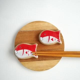 鯛 箸置きセット(テーブル用品)