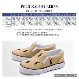ポロラルフローレン(POLO RALPH LAUREN)のラルフローレン  スリッポン スニーカー (スリッポン)