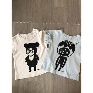 ネネット(Ne-net)のネネット ・Tシャツ2枚セット(Tシャツ)