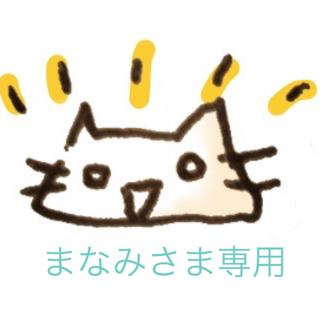 【まなみさま専用】ベッドパッド&夏用羽毛布団ペアセット(キングベッド)