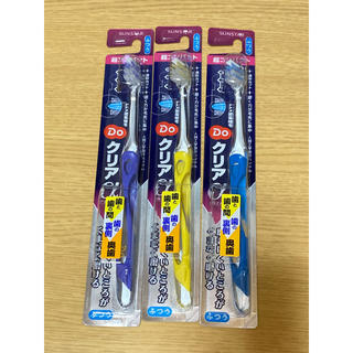 サンスター(SUNSTAR)のDoクリア 歯ブラシ 超コンパクト 普通 3本(歯ブラシ/デンタルフロス)