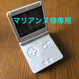ゲームボーイアドバンス(ゲームボーイアドバンス)の【値下げしました!】ゲームボーイアドバンスSP&カセット9本(携帯用ゲーム機本体)
