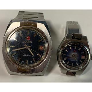 ラドー(RADO)の腕時計 RADOラドー ペアウォッチ(HOLBEIN / BERG)自動巻き(腕時計(アナログ))