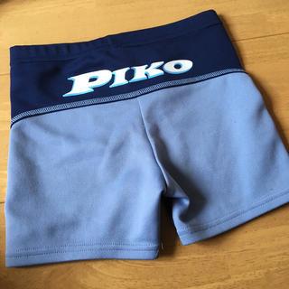 ピコ(PIKO)のPICO 水着 120cm (水着)