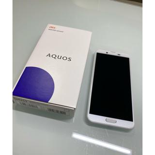 アクオス(AQUOS)のSHARP AQUOS sense2 シルキーホワイト 本体(スマートフォン本体)