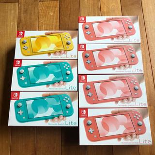 ニンテンドースイッチ(Nintendo Switch)のニンテンドースイッチ Lite 7台セット ターコイズ コラール イエロー(家庭用ゲーム機本体)