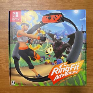 ニンテンドースイッチ(Nintendo Switch)の新品 リングフィットアドベンチャー Switch(家庭用ゲームソフト)