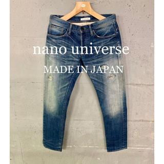 ナノユニバース(nano・universe)のnano universe SATORIADENIM 日本製!(デニム/ジーンズ)
