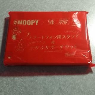 スヌーピー(SNOOPY)のスマートフォン用スタンド&ふかふかポーチセット(その他)