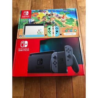 ニンテンドースイッチ(Nintendo Switch)の新品未開封 任天堂 スイッチ グレー どうぶつの森 本体 2台セット(家庭用ゲーム機本体)