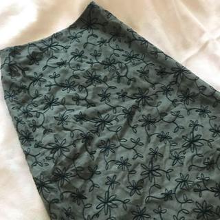 シビラ(Sybilla)の【シビラ】刺繍スカート(ロングスカート)