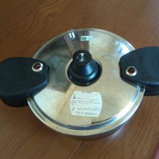 ワンダーシェフ(ワンダーシェフ)のワンダーシェフ 魔法の1分料理 5.5リットル(鍋/フライパン)