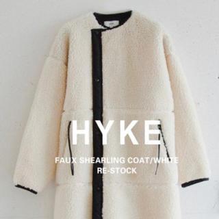 ハイク(HYKE)の【HYKE】ボアコート  2020(その他)