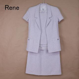 ルネ(René)の良品 Rene ルネ フランス製TISSUE生地 3ピース セットアップスーツ(スーツ)
