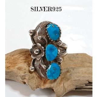 0811 SILVER925  パイライトインターコイズリング14号 ナバホ(リング(指輪))