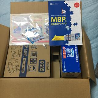ユキジルシメグミルク(雪印メグミルク)の毎日骨ケア MBP 40本 激安!(その他)