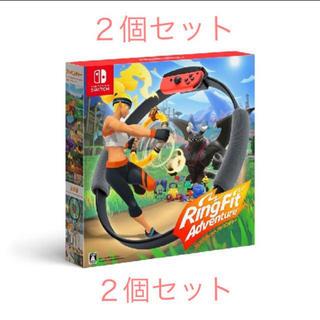 ニンテンドースイッチ(Nintendo Switch)のnintendo switch  リングフィット アドベンチャー 2個(家庭用ゲームソフト)
