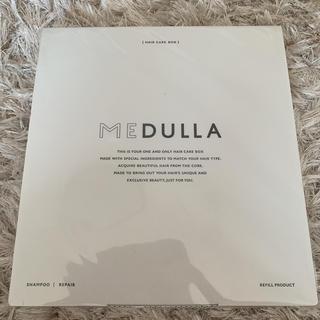 MEDULLA 未使用品(シャンプー/コンディショナーセット)