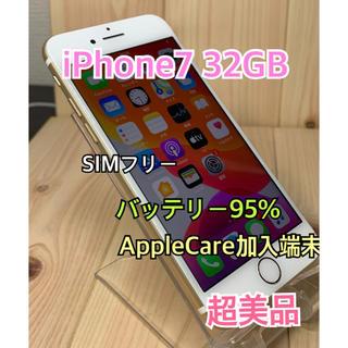 アップル(Apple)の【S】【ケア加入】iPhone 7 32 GB SIMフリー Gold 本体(スマートフォン本体)