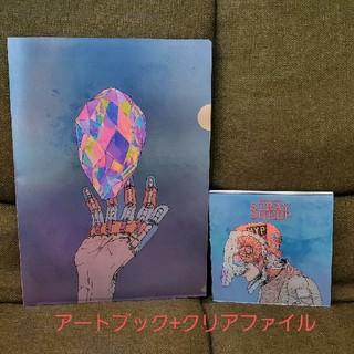 ソニー(SONY)の米津玄師 STRAY SHEEP アートブック クリアファイル(ミュージシャン)