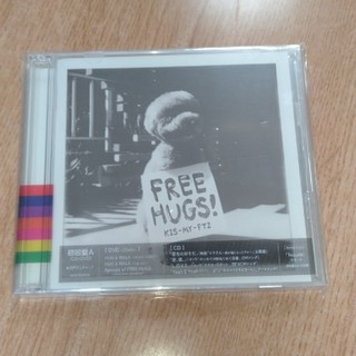 キスマイフットツー(Kis-My-Ft2)のキスマイ FREE HUGS!(初回盤A)(ポップス/ロック(邦楽))