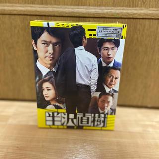 半沢直樹 -ディレクターズカット版- DVD-BOX〈7枚組〉新品未使用(TVドラマ)