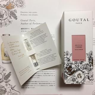 アニックグタール(Annick Goutal)の꒰未開封꒱アニックタール プチシェリー オードパルファム 1.5ml サンプル(香水(女性用))
