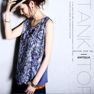 アンティカ(antiqua)の《新品❣️》アンティカ☆ 柄切替えタンクトップ❣️完売品❣️(タンクトップ)