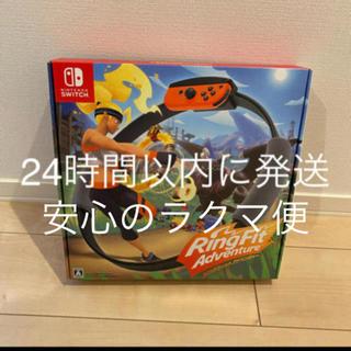 ニンテンドースイッチ(Nintendo Switch)の新品 リングフィットアドベンチャー swich(家庭用ゲームソフト)
