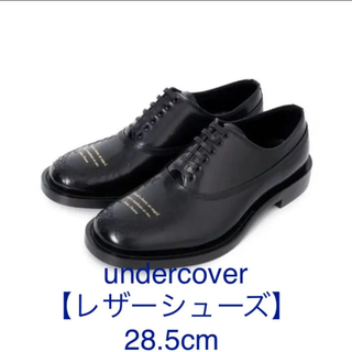 UNDERCOVER - undercover limifeu  サリバン クリスチャンダダ ミハラ