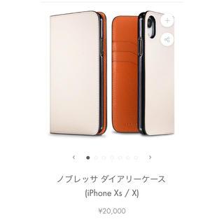オレンジ 点 iphone