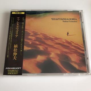 スクエア(SQUARE)の植松伸夫/ファンタズマゴリア FF ゲーム音楽CD ファイナルファンタジー(ゲーム音楽)