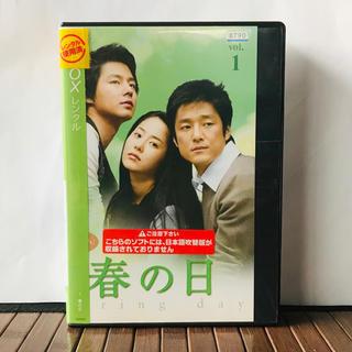 『春の日』 全10巻(完)  DVDセット 韓国ドラマ (管理番号1h220)(TVドラマ)