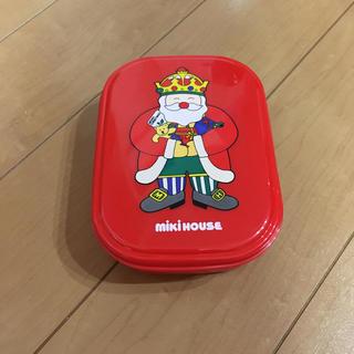 ミキハウス(mikihouse)のミキハウス 弁当箱(弁当用品)