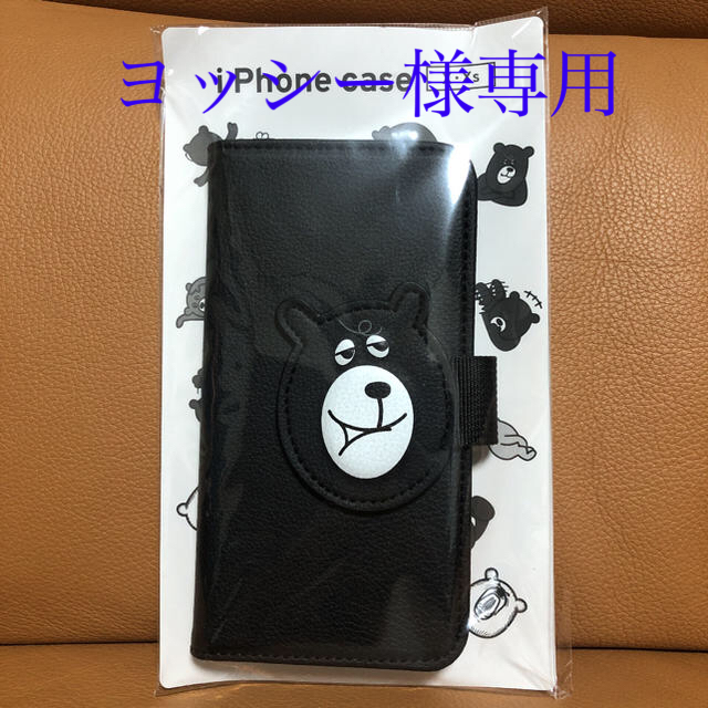 coen(コーエン)のcoen ベア iPhoneX・Xs 用手帳型ケース スマホ/家電/カメラのスマホアクセサリー(iPhoneケース)の商品写真
