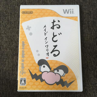 ニンテンドウ(任天堂)のおどるメイドインワリオ Wii(家庭用ゲームソフト)