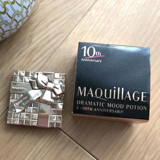 マキアージュ(MAQuillAGE)のマキアージュ 10周年記念限定 ソリッド状オードパルファム・化粧オイル(香水(女性用))