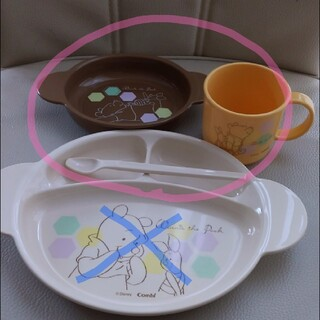 コンビ(combi)のコンビ ベビー食器4点(離乳食器セット)