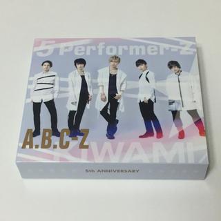 エービーシーズィー(A.B.C.-Z)のA.B.C-Z 5Performer-Z /限定盤【CD+2DVD】(ポップス/ロック(邦楽))