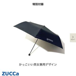 タカラジマシャ(宝島社)の【未開封】大人のおしゃれ手帖 付録(傘)