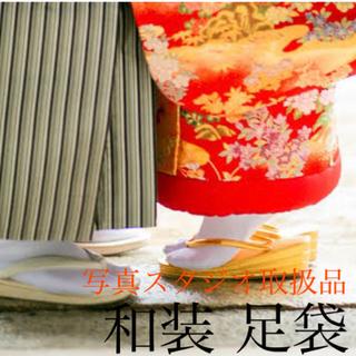 白足袋 メンズ 男性 3Lサイズ 26.5〜27センチ 安心の5枚コハゼ(和装小物)