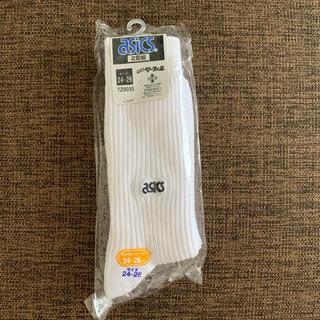 アシックス(asics)の【2足セット】ASICS ソックス 靴下 新品未使用 アシックス スクール(ソックス)