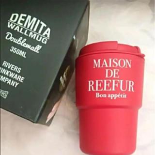 メゾンドリーファー(Maison de Reefur)の【新品】MAISON DE REEFUR タンブラー 限定カラー(タンブラー)