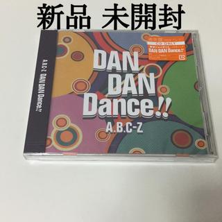 エービーシーズィー(A.B.C.-Z)のDAN DAN Dance!!(ポップス/ロック(邦楽))