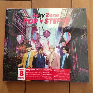 セクシー ゾーン(Sexy Zone)のPOP × STEP!?(初回限定盤B) sexy zone(ポップス/ロック(邦楽))