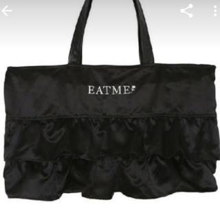 イートミー(EATME)のトートバッグ(黒)(トートバッグ)
