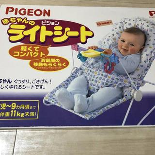 ピジョン(Pigeon)のピジョン ライトシート マットのみ(ベビーベッド)