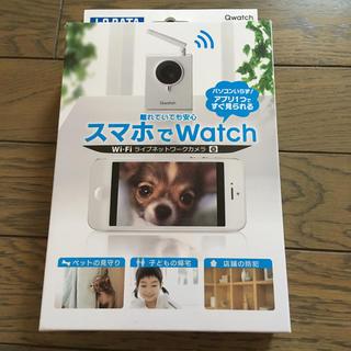 アイオーデータ(IODATA)のQwatch(防犯カメラ)